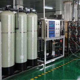 东莞大鹏供应 纳滤水处理设备