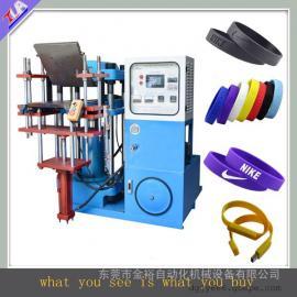 福建全自动四柱液压机生产厂家 100吨平板硫化机 金裕精机