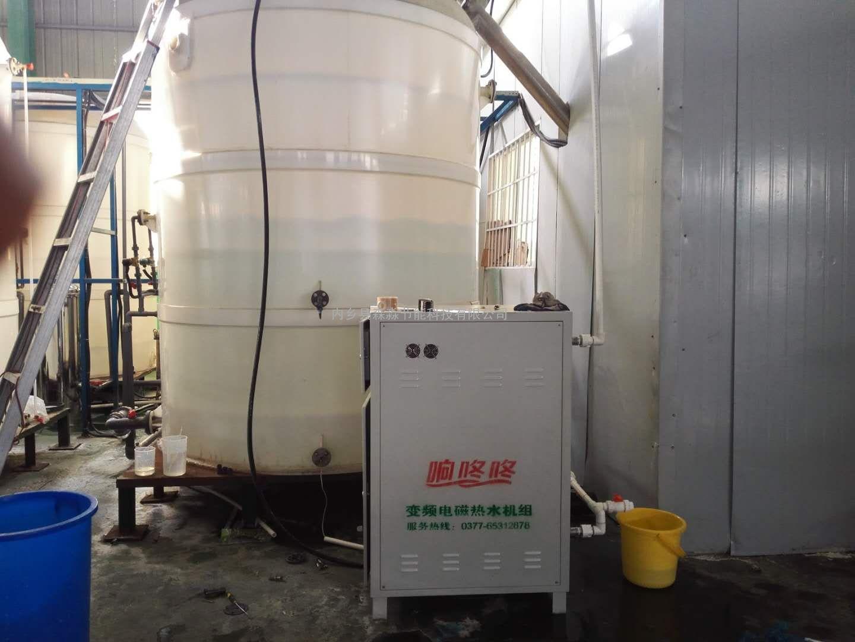 厂家直销纯水加热器,液体专用加热器,化工溶液专用加热器
