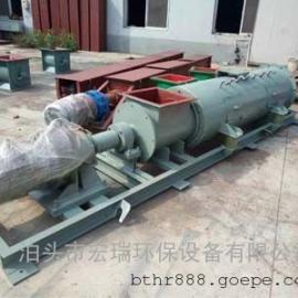 单轴粉尘加湿机型号规格为DSZ-50|立式单轴搅拌加湿机厂家供