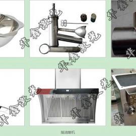 中高功率连续纯光纤激光焊接机效率提高10倍