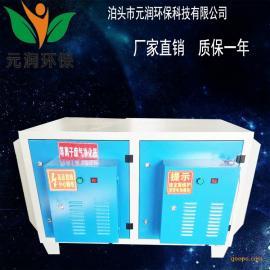 低温等离子废气净化器 废气处理 废气净化器 油烟净化器