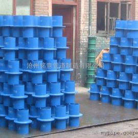 铭意厂价直销02S404标准柔性/刚性防水套管