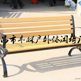 襄樊公园椅厂家
