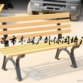 宜昌公园椅厂家