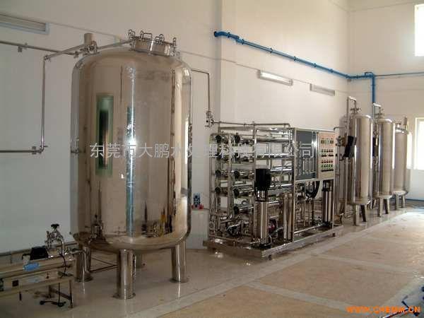 供应全不锈钢二级反渗透设备 纯化水设备 制药医药用水处理设备
