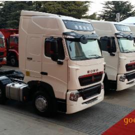 厂家库存促销440马力豪沃T7H牵引车/后双驱T7H牵引车价格
