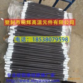 供应等直径14硅碳棒