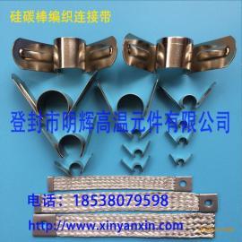 硅碳棒M型弹簧夹子 硅碳棒直径14不锈钢夹子夹具