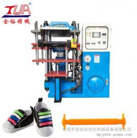 供应浙江四柱小型液压机 硅胶制品模压机 硅胶鞋带生产设备