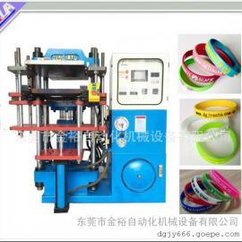 硅胶腕带成型机 silicone手环设备 广东小型四柱油压机厂家