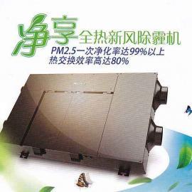 格力/风量500/净享全热交换新风机FHBQGL-D5DA