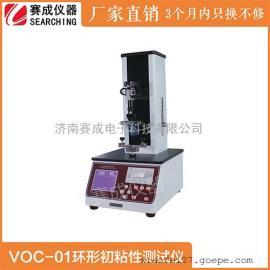voc-01自动环形初粘性机试验仪
