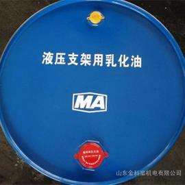 现货供应煤矿支架乳化液 单体液压支柱用乳化油 防冻液