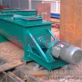 单轴粉尘加湿机|铸铁石板粉尘机|单轴搅拌机型号|粉尘加湿机厂家