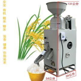 碾米粉碎机 砻谷机 碾米机 糙米机稻谷剥壳机