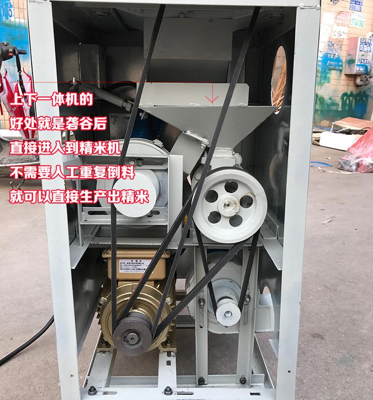 移动版商用糙米精米加工砻谷碾米机大米碾米机