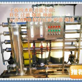 2吨工业家用食品级通用型直饮净水器化学电镀去离子5级纯水机