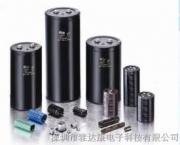 现货,50V100000UF电容,深圳市雅达康电子科技有限公司(优质商家)