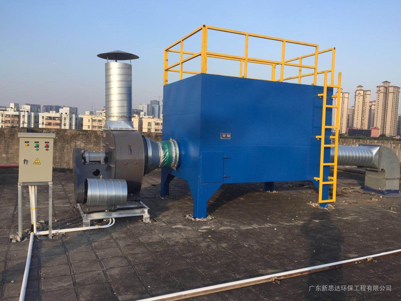 小型活性炭废气吸附设备