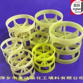 增强聚丙烯鲍尔环填料