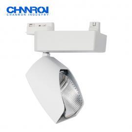 长隆商业照明LED轨道射灯 独特造型 大照射范围 服饰品牌专卖店
