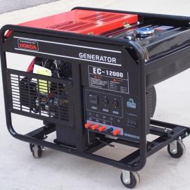 EC-8000T本田汽油发电机6KW380V 本田发电机经销商代理商