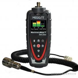 MAC 800手持式振动分析检测仪