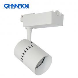 长隆商业照明LED轨道射灯 高显指 低频闪 无眩光 多种规格可定制