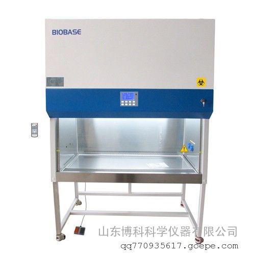 半排双人生物安全柜 符合A2型要求 首选BIOBASE品牌
