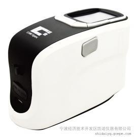 分光测色仪CS-580
