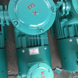 YBBP-112M-4-4KW 防爆变频电机