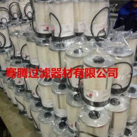 FS53014 FS53015 弗列加燃油滤清器 质量保障