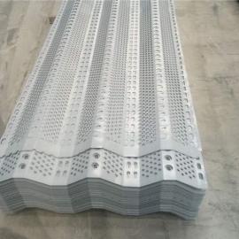 三峰防风网 煤场防风网工程 钢结构防尘网价格 @安平百瑞