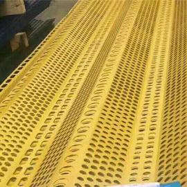 防风扬尘网厂家|钢性防尘网价格|煤场防尘墙批发厂家