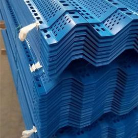 煤场防尘网墙|防尘网钢结构厂家|煤场挡风网墙价格|生态环保墙