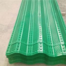 河北省煤场彩钢板防风网厂家|钢板防尘网|搅拌站钢结构防尘网|