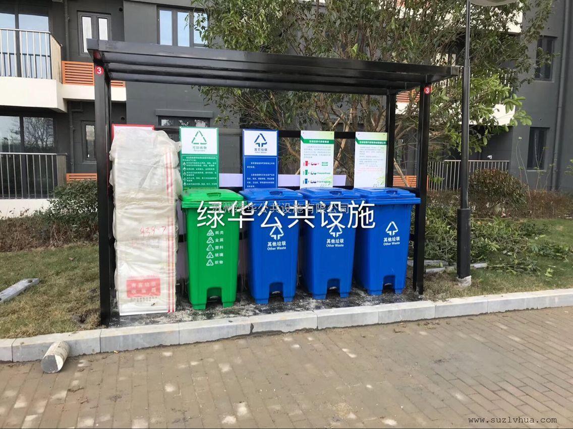 无锡分类垃圾桶-无锡垃圾分类栏制作-无锡垃圾分类栏生产厂家图片