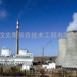 火电厂噪声控制