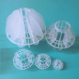 脱碳设备脱硫净化塔反应塔填料废水废气处理塑料过滤球多面空心球