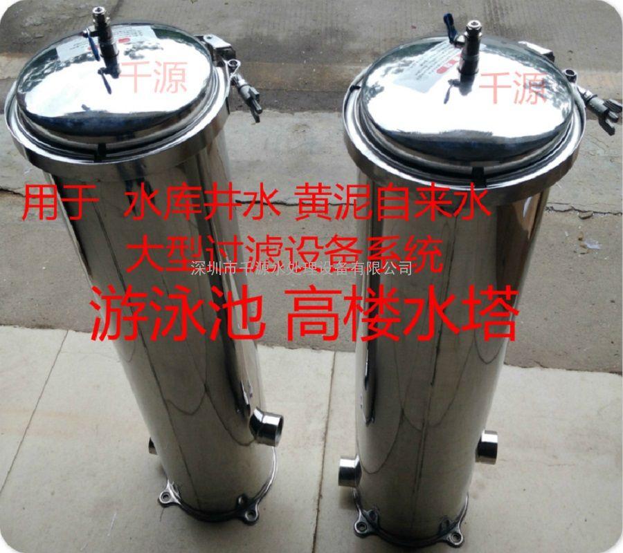 精密保安不锈钢滤芯滤袋过滤器