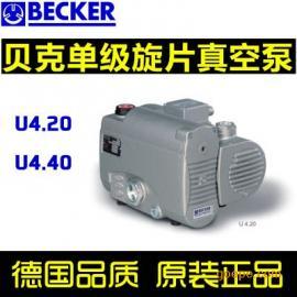 德国贝克单级旋片真空泵U4.20/U4.40/U4.100/U4.200滤油机真空泵