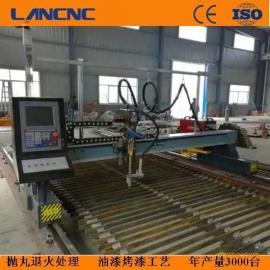 数控铝合金切割机配LGK200|LGK300A|LGK400A水雾切割