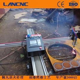 高品质低价格便携数控切割机 便携等离子火焰数控切割机