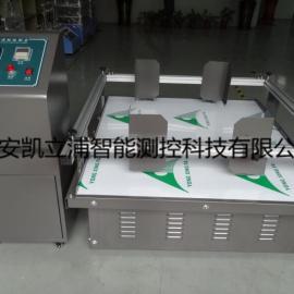 CLP-SJZD6型锁具震动测试机