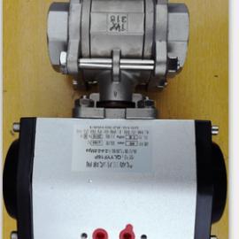 专业供应DN50型三片式气动球阀