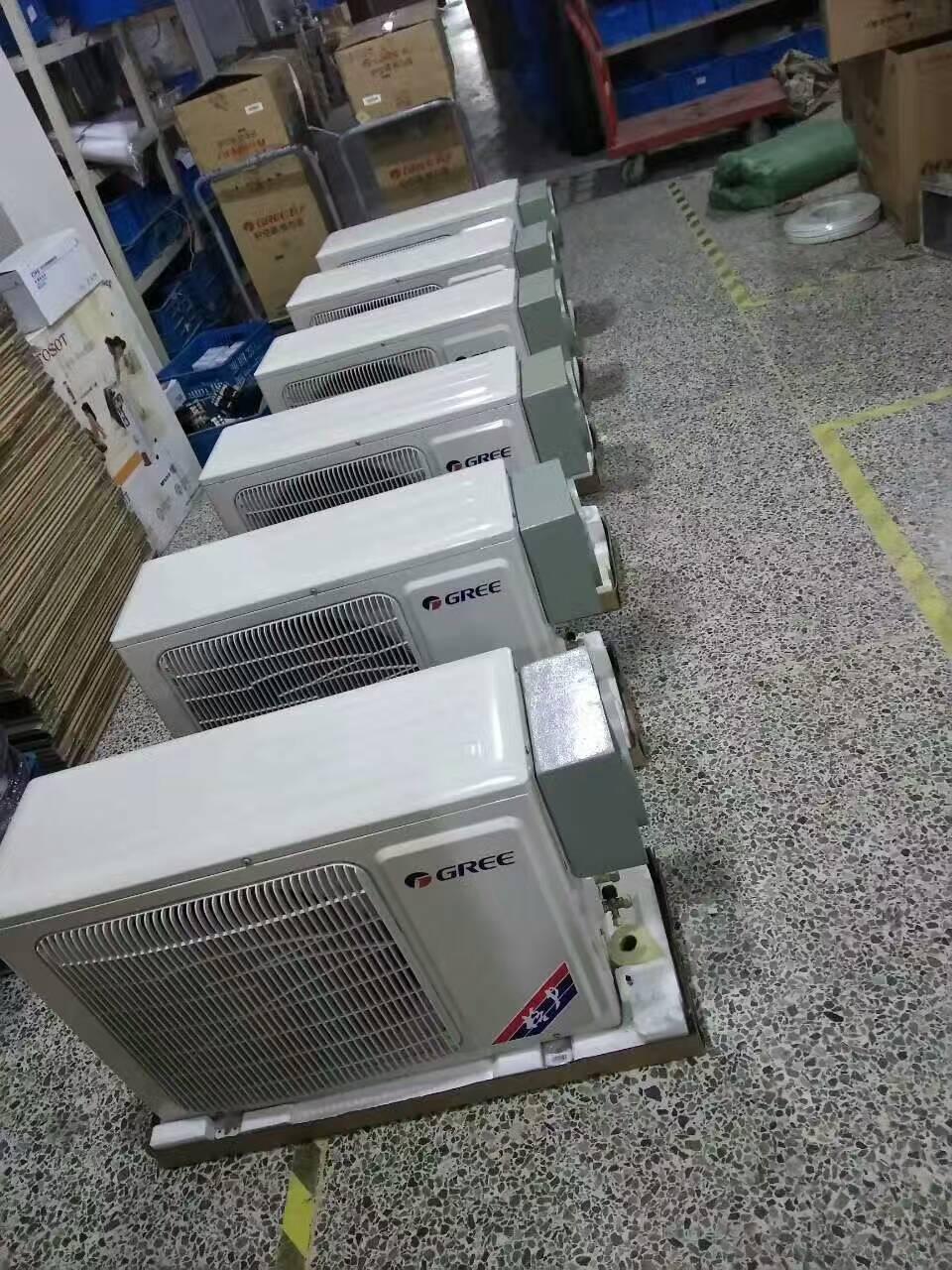 防爆柜式空调 防爆空调价格