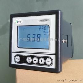 在线PH控制器 海净PH2000型 经济型PH计