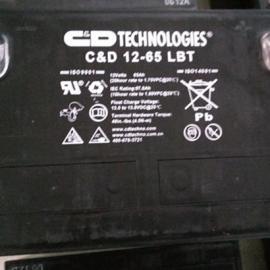 西恩迪蓄�池C&D�S家授�嗉按�理