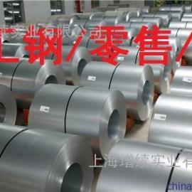 鞍钢电工钢50AW290近期价格